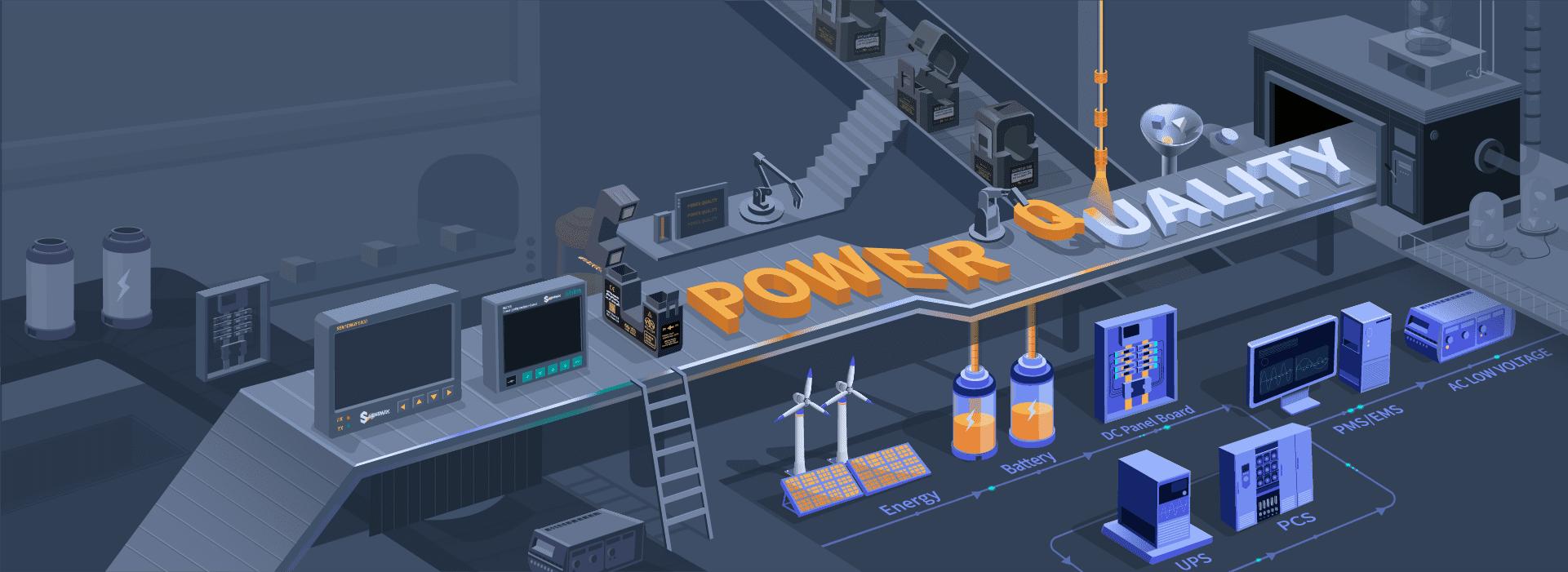 power quality 웹배너 저용량